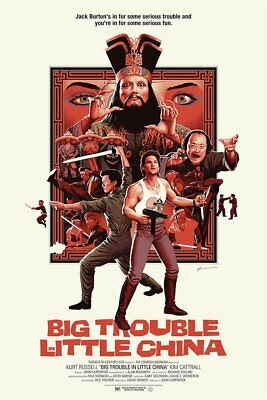 Big Trouble in Little China poster print by Phantom City Creative. 24x36. Mondo
