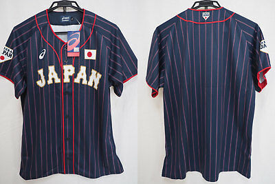 2017-2019 Samurai Japan Jersey Shirt Away World Baseball Classic WBC Asics  L NWT c1b3bc8e8