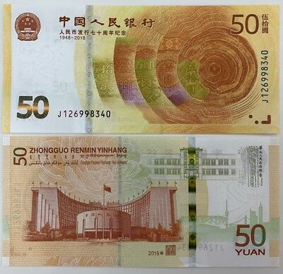 CHINA 50 YUAN 2018 COMMEMORATIVE 70th ZHONGGUO RENMIN YINHANG UNC
