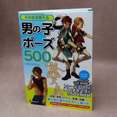 How to Draw Boys Poses 500 BOOK w//CD-ROM Manga Anime Art Guide NEW JAPAN F//S