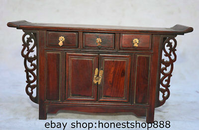 "10"" Old Chinese Redwood Hand-carved Dynasty Palace 3 Drawer Small Cabinet"