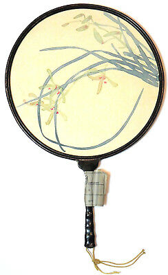 SCARCE ANTIQUE 19thC QING CHINESE LACQUERED CIRCULAR COURT FAN PAINTED SILK
