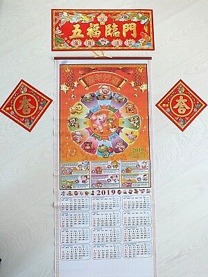 Chinese Bamboo Wall Scroll Calendar 2019 Year Pig Boar Animal 2 Lucky Banner A