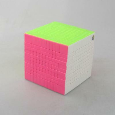YuXin Magic Cube 11x11 Professional Ultra-smooth Speed Cube  Puzzle Toys #119