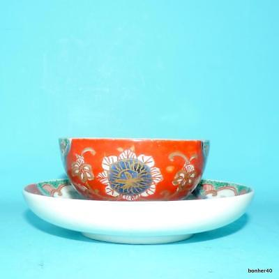 JAPANESE PORCELAIN WONDERFUL ANTIQUE 18thc TOP GENROKU IMARI FLOWER CUP SAUCER
