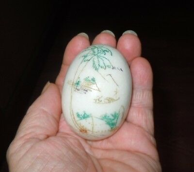 Vintage Hand Decorated Marble Alabaster Asian Oriental Easter Egg