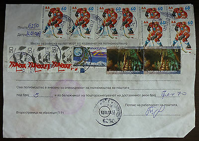 Macedonia - Ex Yugoslavia - Attractive Document With Many Stamps! J2