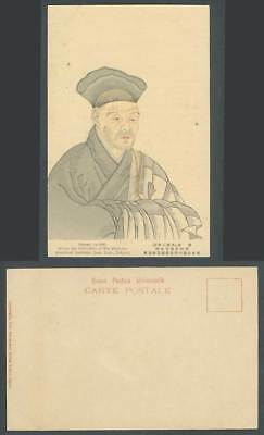 Japan Art Drawn Old UB Postcard Sesshu Toyo Imperial University Tokyo 雪舟 周防常榮寺所藏