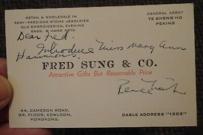 c1950s Hong Kong China Fred Sung & Co Jewelry Hand Bags Gifts business card