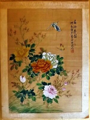 Framed Chinese Painting On Silk~Featuring Roses