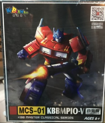 Transformers Last Knight MP10V Deluxe Optimus Prime Figure Car Deformation Toy