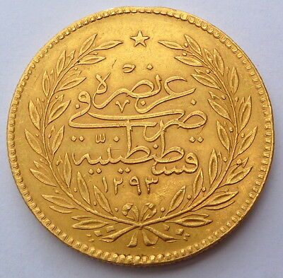 TURKEY - OTTOMAN EMPIRE 500 KURUSH 1293/34 (1909)  36.08g 1.0637 oz 0.917 gold