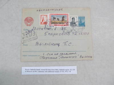 Nystamps Russia old stamp Airmail R letter from Okha Sakhalin to Moscow
