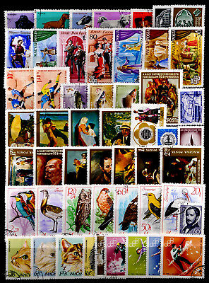 Hungary: 1960's Stamp Collection 50 Different