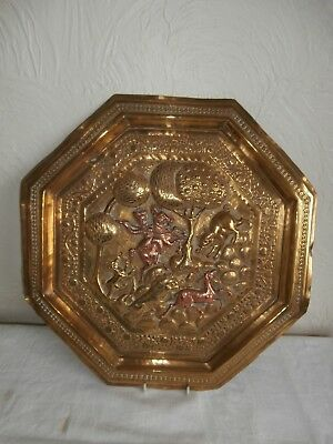 Indian Brass & Copper Octagonal Tray/plaque Showing Hunting Scene/wild Animals #