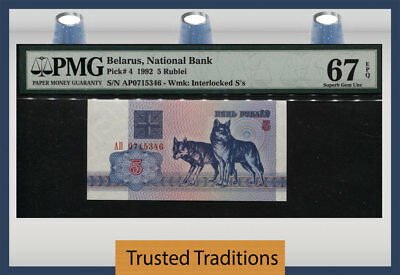 "Tt Pk 4 1992 Belarus National Bank 5 Rublei ""wolves"" Pmg 67 Epq Superb Gem Unc!"