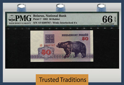 "Tt Pk 7 1992 Belarus National Bank  50 Rublei ""bear"" Pmg 66 Epq Gem Uncirculated"