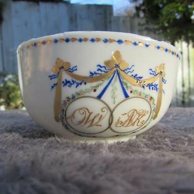 ANTIQUE 18thC QIANLONG CHINESE ARMORIAL FAMILLE ROSE MARRIAGE CUP
