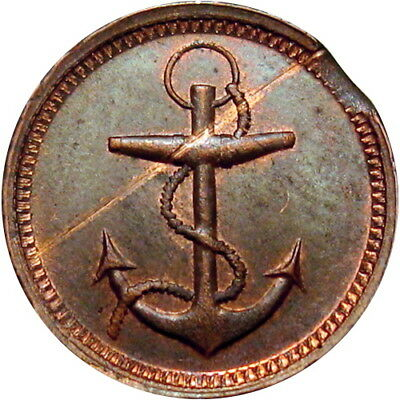 Peru Indiana Civil War Token J Kreutzer Anchor
