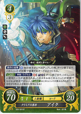 Fire Emblem 0 Cipher Path of Radiance Trading Card Game TCG Ike S05-001ST Brave