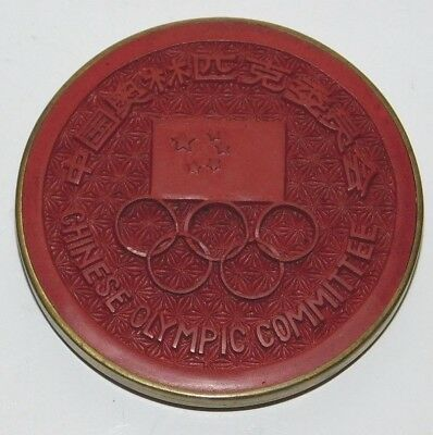 Vintage Chinese Olympic Committee Red Carved Medallion