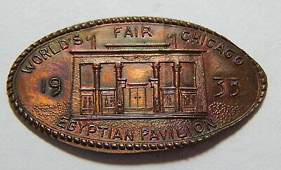 1933 Chicago World's Fair Elongated Cent - Egyptian Pavilion