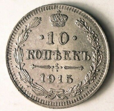 1915 RUSSIAN EMPIRE 10 KOPEKS - AU/UNC - Big Value Silver Coin - Lot #J11