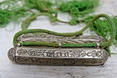 Very Old Double Prayer Holder Arabic Script ? - Persian Islamic Very Rare - L@@k