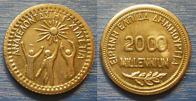 Greece By awarding the 3rd Millennium 2000 Peace Hope Creation token coin (Ж22)