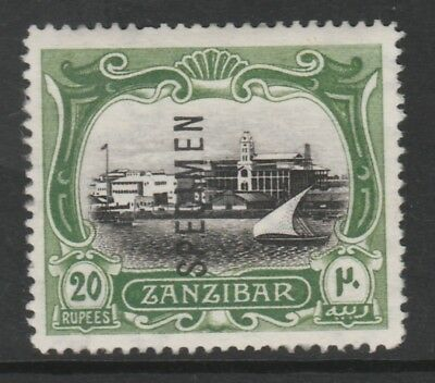 244 Zanzibar 1908 VIEW OF PORT 20r overprinted SPECIMEN only 450 produced