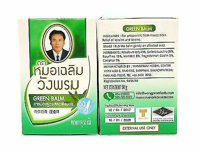 Wang Phrom Thai herbal green massage balm prom antipruritic insect bite relief