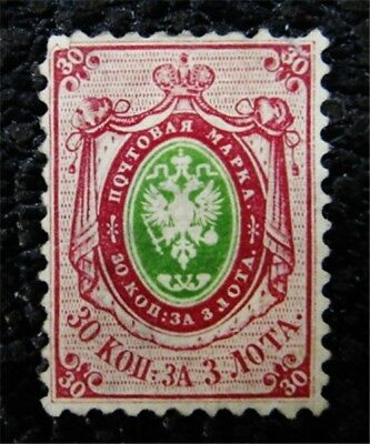 nystamps Russia Stamp # 10 Mint H $1000