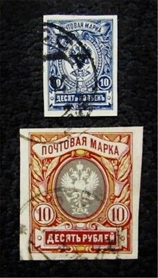 nystamps Russia Stamp # 124 135 Used $70