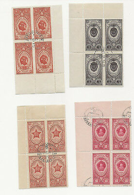 Russia Sc# 1651-4 Used Stamps Blocks