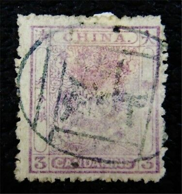nystamps China Dragon Stamp # 11 Used $140