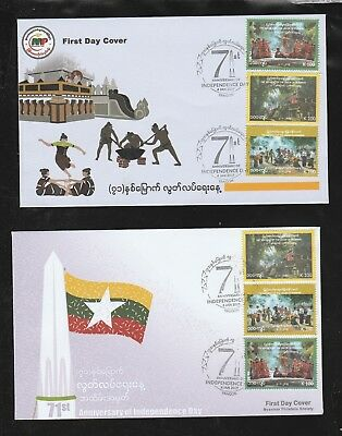 Burma FDC 2019 ISSUED CHOICE OF ONE- INDEPEDENCE DAY , RARE