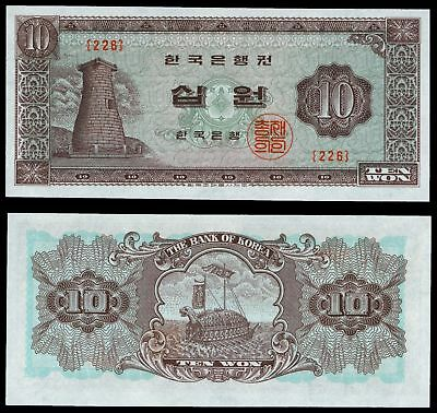 AI.020) KOREA 10 won ND(1962-1965) UNC