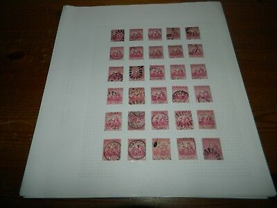 "BARBADOS 1d RED ""SEAL OF COLONY"" 210 USED STAMPS ON LEAVES"