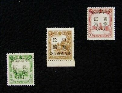 nystamps China Manchukuo Stamp Local Unlisted 满洲国