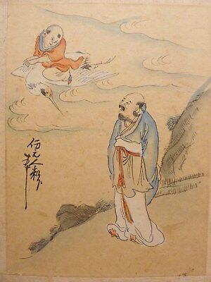 antique chinese or japanese print oriental print  book magazine protector 1930s