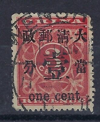 China 1897 Red Revenue 1c on 3c used with part Wenchow dollar chop