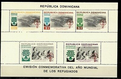 DOMINICAN REPUBLIC - 1960 World Refugee Year S/S - A0023
