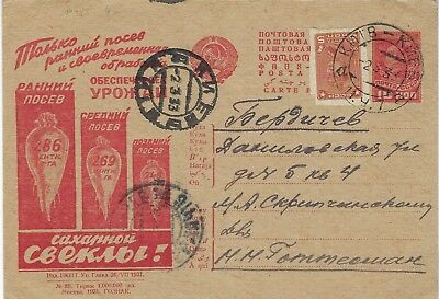 Russia Soviet two 1930s 10k picture stationery cards uprated, one missing stamp