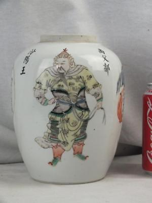 Fine 19Th C Chinese Wu Shuang Pu Figures Calligraphy Oblong Jar - Circle Mark