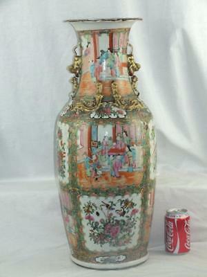 """Good Large 24"""" 19Th C Chinese Porcelain Canton Famille Rose Figures Vase"""