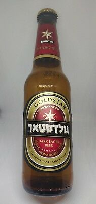 used israeli GOLDSTAR BEER Bottle Brewing Glass S Empty Brown FREE SHIPPING!