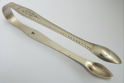 Fine Rare Antique Georgian Hester Bateman 1785 Solid Sterling Silver Sugar Tongs