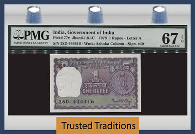 TT PK 77v 1978 INDIA 1 RUPEE ASCENDANT SERIAL # 444416 PMG 67 EPQ SUPERB GEM UNC