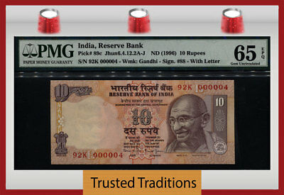 TT PK 89c ND (1996) INDIA 10 RUPEES GANDHI EXOTIC S/N # 92K 000004 PMG 65 EPQ!