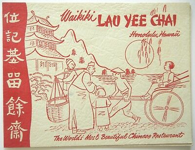 Vtg c.1940 Orig LAU YEE CHAI Waikiki HONOLULU Hawaii TH Restaurant PHOTO Folder